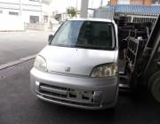 車検証(豊川市)