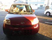 車検証の確認(名古屋市)